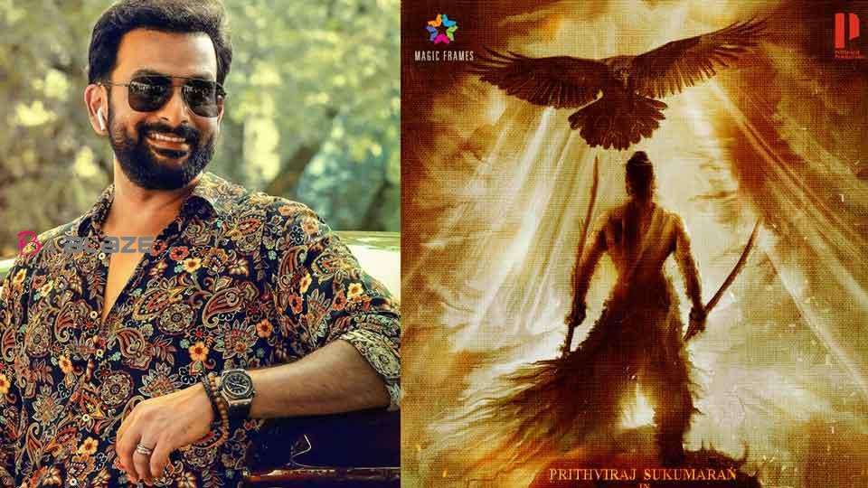 Prithviraj announces new movie in 'Chingam One'; Indication that it is based on a myth