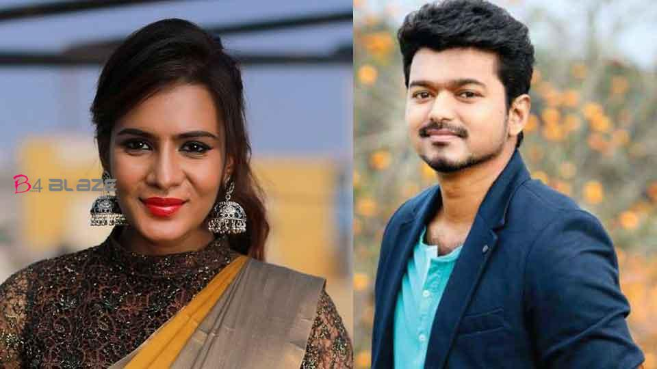 Vijay fans' complaint, police file case against actress Meera Mitun!