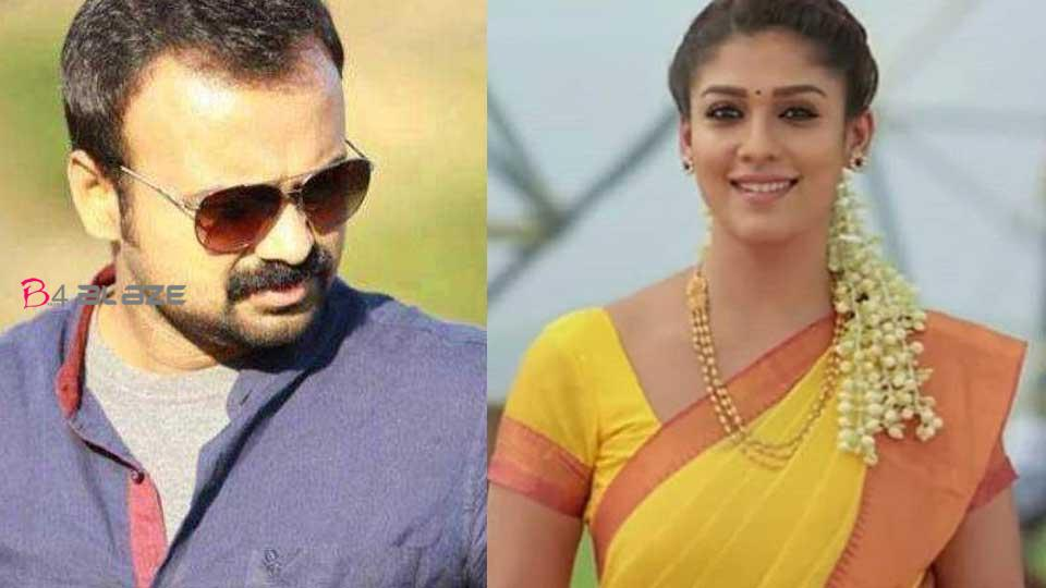 Kunchacko boban and Nayanthara rejoining