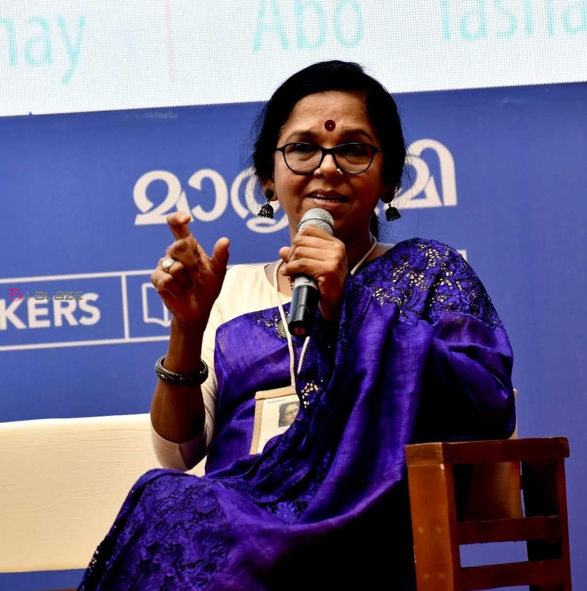 Saradha Kutty