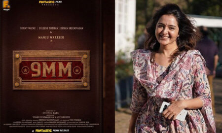 manju-warrier-9-mm