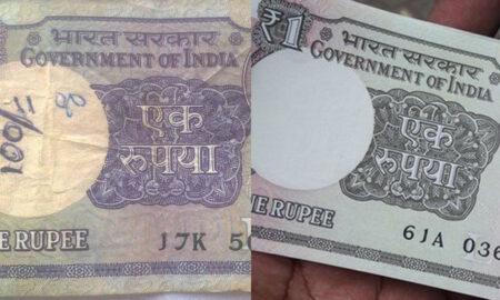 One Rupee note updates