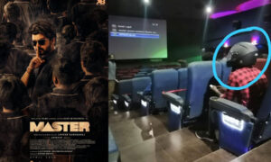 Master-movie-theatre