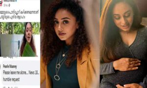 Pearle-Maaney-about-news
