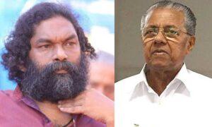 Pinarayi Vijayan about Anil Panachooran