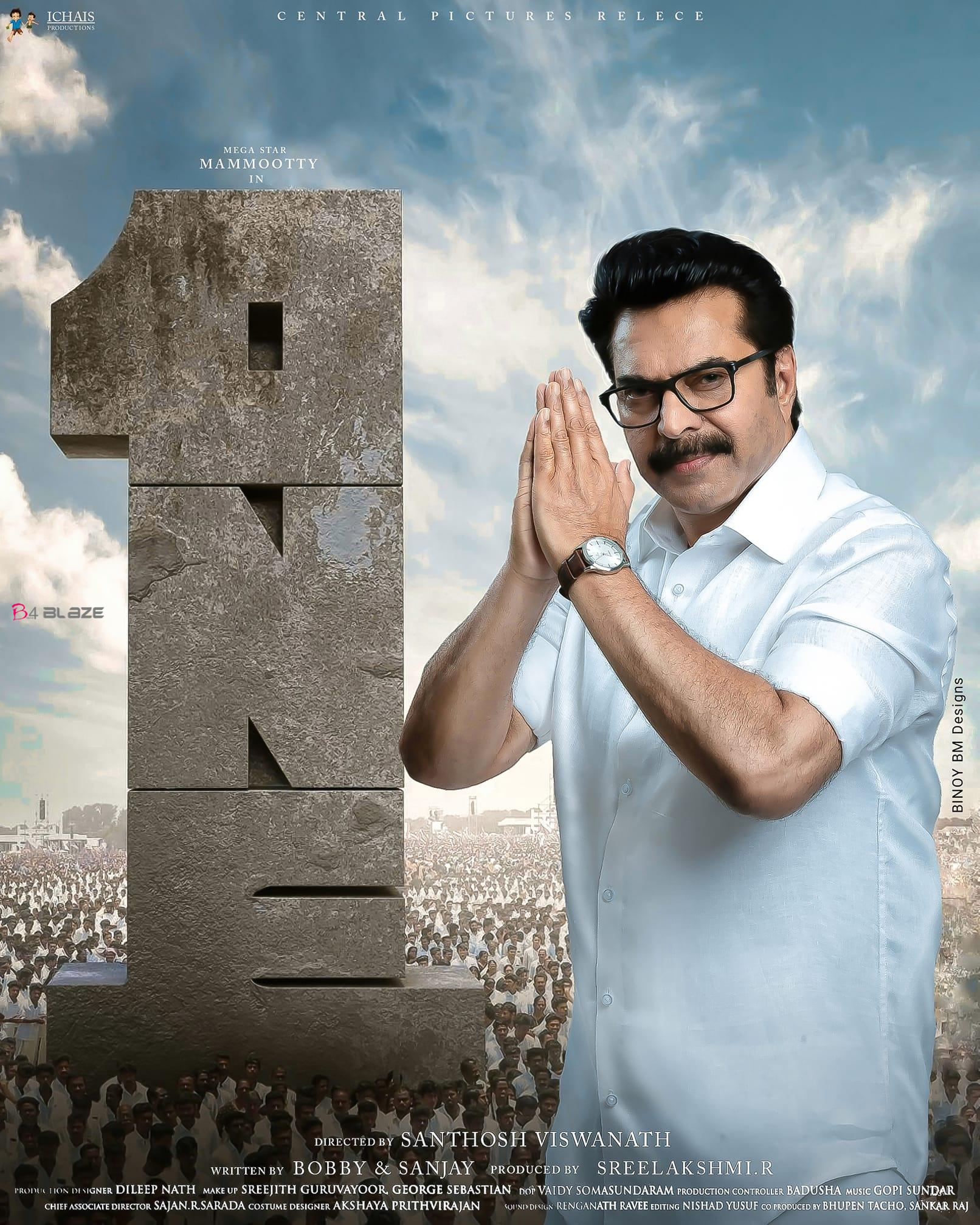 Mammootty in One Movie