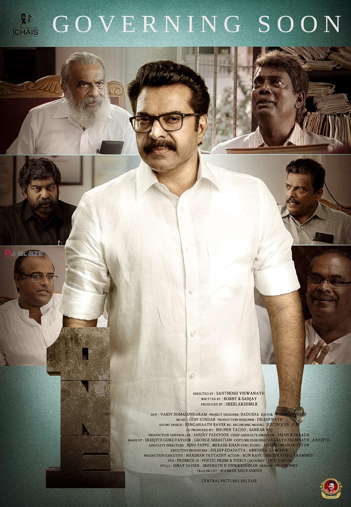 One Malayalam Movie