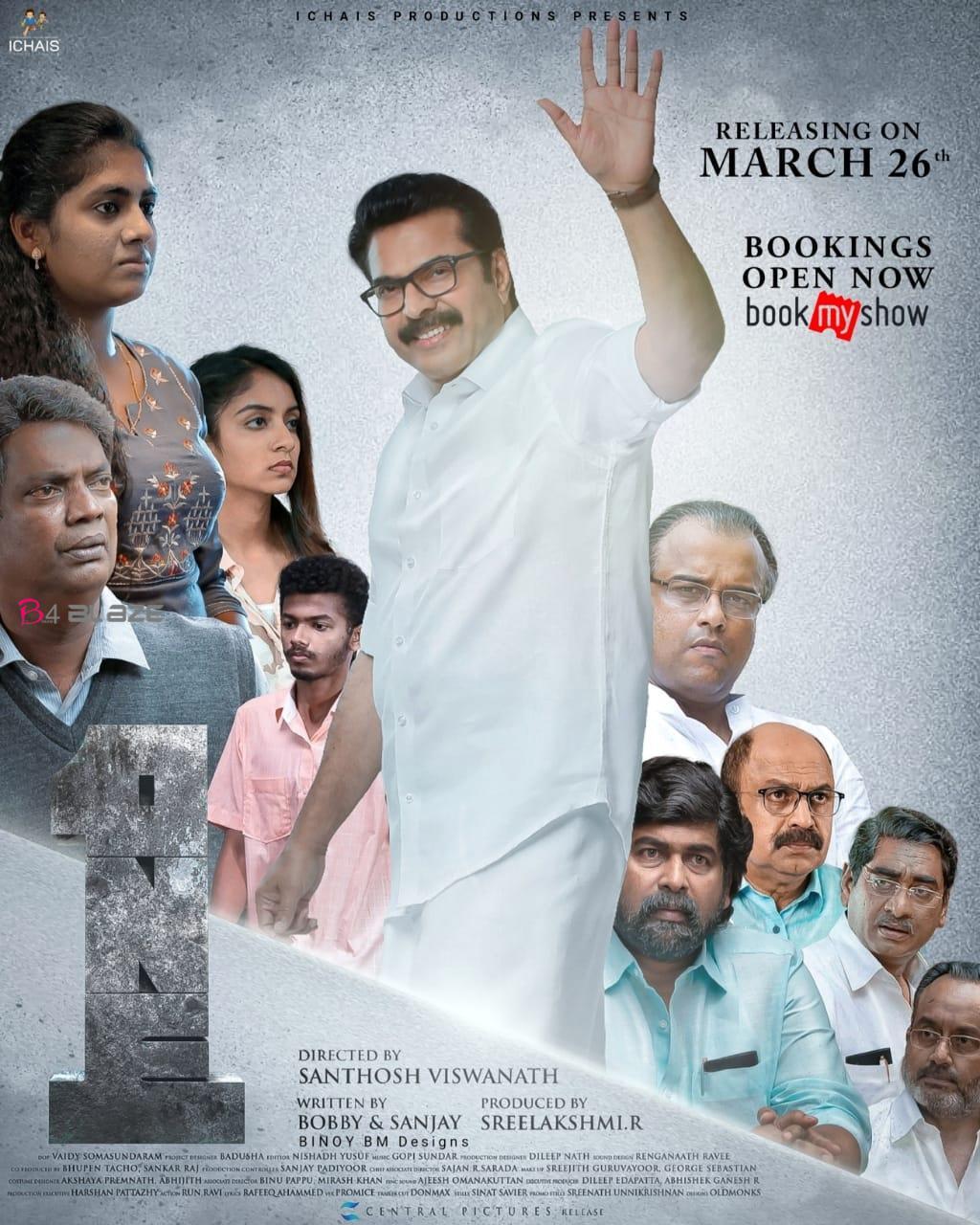One Malayalam Movie Review