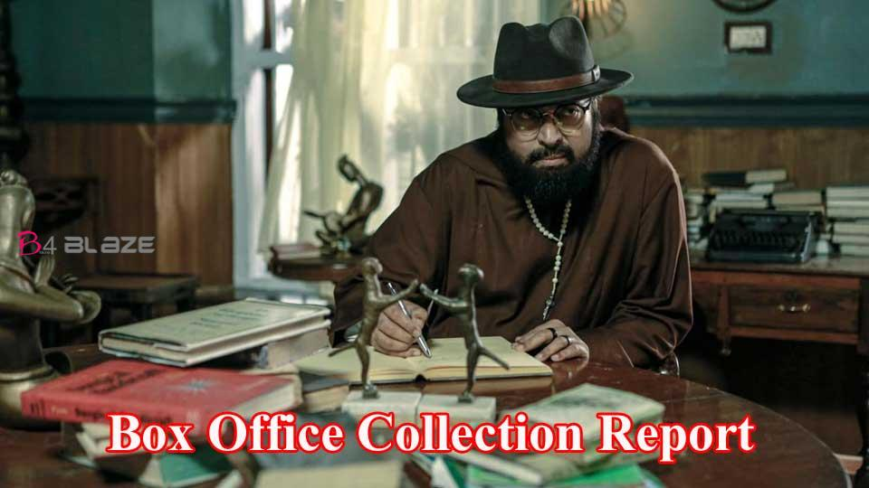 The Priest Box Office Collection Report and Review