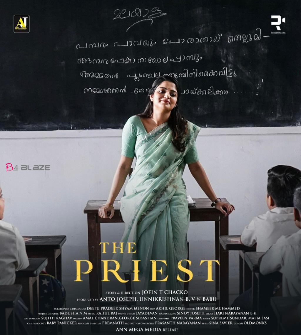 The Priest Box Office Collection