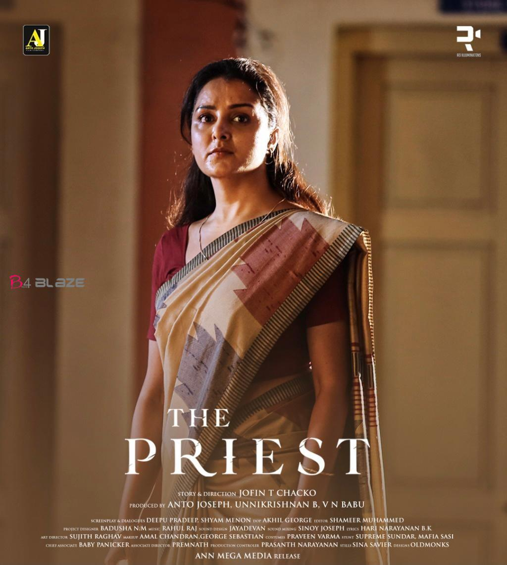 The Priest Movie Collection