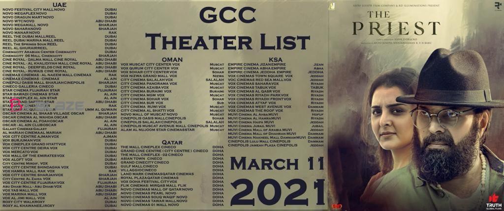 The Priest Movie Theatre List