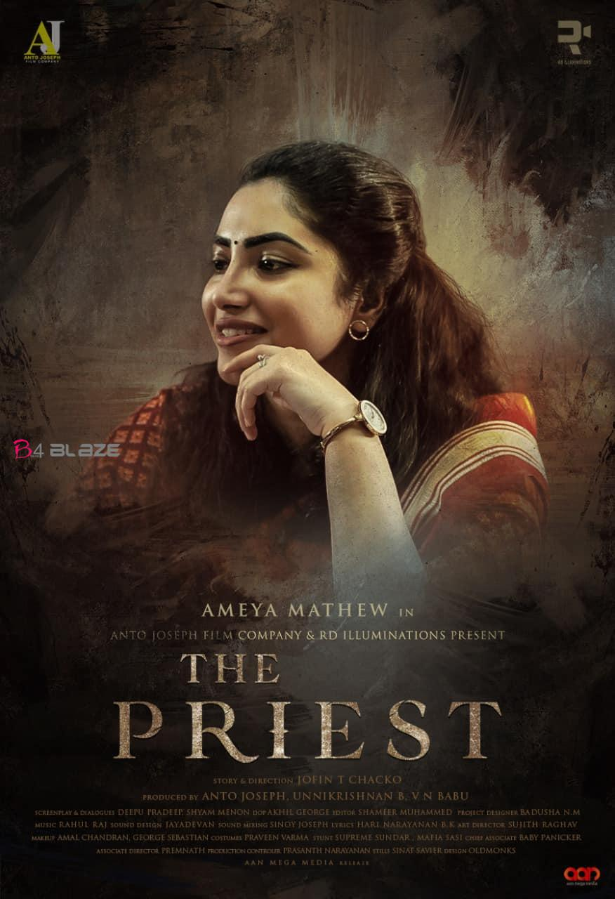 The Priest Review