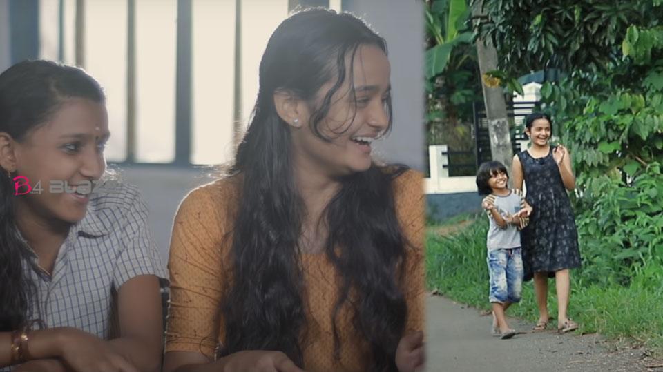 meenakshi's-ameera-film