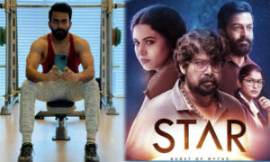 star-movie-prithviraj